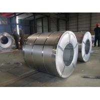 China Hot Dip Zinc Aluminum Magnesium Coated Steel Coil 0.35-1.9mm ZM60 - ZM275 on sale