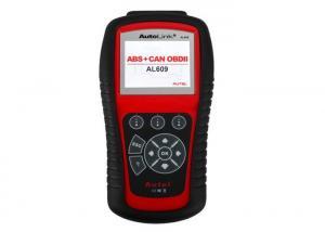 China Online Update Obd2 Auto Autel Diagnostic Scanner , Autel Ms509 Car Diagnostic Scanner on sale