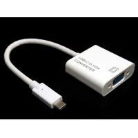 Black white New Design Super Speed USB Tyep C TO VGA,DVI, DP Adapter converter cable