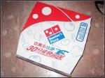 E flute corrugated paper pizza boxes