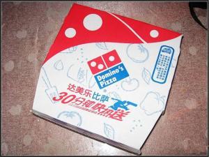 China E flute corrugated paper pizza boxes on sale