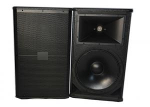 China Two - Way Powered Line Array Speakers Loudspeaker System on sale