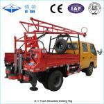 G-1 Truck Mounted Drilling Rig , Mobile Drilling Rigs For Bridge , Dam