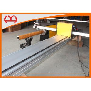 China Plasma / Flame CNC Pipe Cutting Machine Automatic For Carbon Steel Cutter on sale