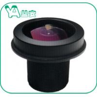 F2.0 Low Distortion 8MP Wide Angle Camera Lens 1.2mm M12 Lens For HD Aerial Camera
