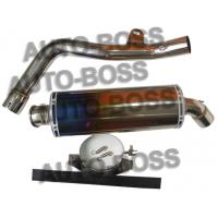 China Motorcycle Exhaust Pipe on sale