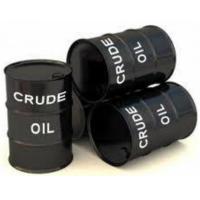 BLCO, SLCO, Iranian Low Sulfur Crude Oil, Venezuela Crude Oil, Nigel Delta Oil Block