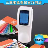 3nh NS800 45/0 cie lab xyz rgb car paint testing equipment spectrophotometer price D50 light with software