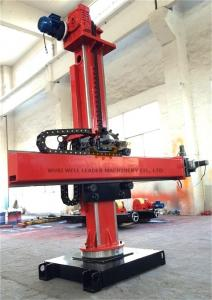 China Small Telescopic Fix Column And Boom Welding Manipulators 1.5M Valid Extend on sale