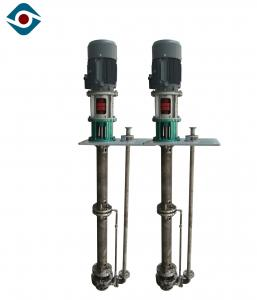 China Non Clogging Vertical Submersible Pump , Solid Content Chemical Centrifugal Pump on sale