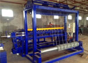 China Computer Control Field Fence Machine , Fencing Wire Making Machine 380V 50HZ on sale