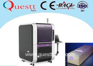 China High Precision Laser Cutting Machine , 12W UV Laser Cutting And Engraving Machine on sale