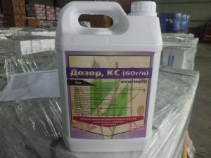 China Nicosulfuron 40g/L OSC/corn weed killer/Homogeneous liquid on sale