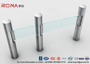 China RFID Card Reader Pedestrian Swing Gate DC24V Brush Motor RS485 Communication on sale