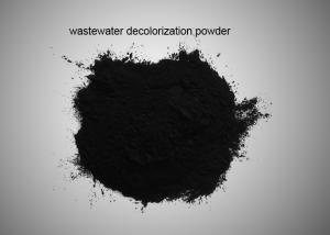 China Coal Powdered Activated Carbon For Chemical Industry Wastewater Treatment on sale