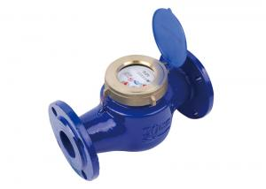 Quality Dry-dial Multi Jet Water Meter BSP Thread Flange DN50mm Class B LXSG-50E for sale