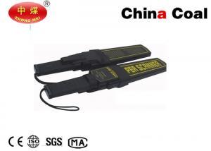 China GD 3003B1 Handheld Security Metal Detector Portable Security Metal Scanner on sale