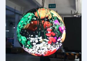 China Sphere Led Screen P4 Globe LED Display with 360° Viewing Angle on sale
