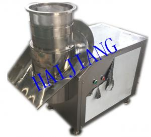 China Vertical Xl Series Revolving Wet Granulation Equipment For Pesticide Production on sale