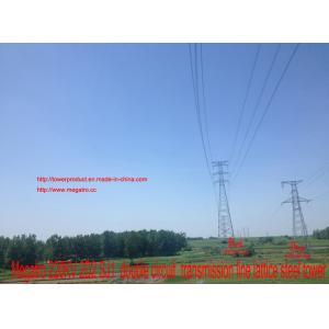 China MEGATRO 220KV 2D2 SJ1  double circuit  transmission line lattice steel tower on sale