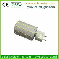 high power 20w led g12 light 102mm length pf 0.9 g12 led light 20w replacement