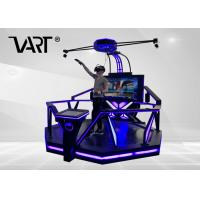 220V Standing 9D Virtual Reality Simulator / Virtual Reality Equipment With Boxing Game & Beat Saber Game