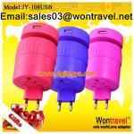 JY-108USB world travel adapter