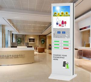 China Android Free Charge Floor Stand Mobile Phone Charging Lockers Box Machine on sale