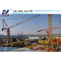 Official Manufacturer 25Tons QTD5078 Luffing Jib Tower Crane From China for Sale