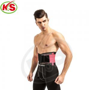 China Adjustable Double Pull Medical Grade Lumbar Support elastic waist Slim Belt on sale