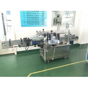 China Durable Shrink Sleeve Labeling Machine Double Sided Adhesive Labeling Machine on sale