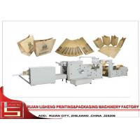 Roll Feeding Square Bottom Paper Automatic Bag Making Machine with one line