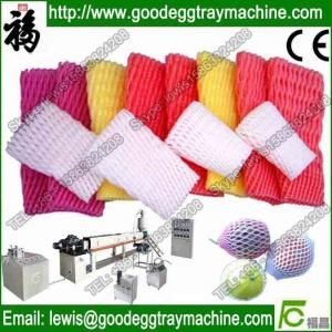 China Fruit Vegetable Net Machine FC-75 on sale