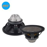 China Carbon Cone High SPL Speakers on sale