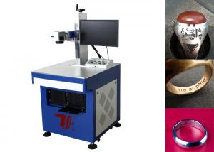 China 1064nm Fiber Laser Marking Machine For Jewelry Printing Permanent on sale