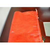 Raschel Plastic Vegetable Mesh Bags Heat Cut And Stitched With Drawstring