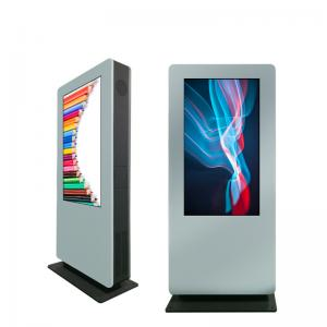 China Sun Readable Floor Standing Lcd Advertising Display , Adjustable Lcd Ad Display Saving Energy on sale