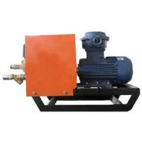 China Coal Seam Note Pump on sale