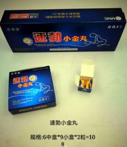 China su bo xiao jin wan Top Penis Male Herbal Sex Pills For Erectile Dysfunction / Enhance Sexual Pleasure on sale