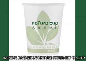 China 2 Oz / 3 Oz Custom Paper Coffee Cups , Panton Colors Branded Paper Coffee Cups on sale