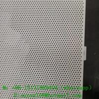China perforated metal roofing sheets / perforated metal sheet facades on sale