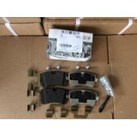 China Audi Rear Brake Pad Set , 4H0698451D Thickness 16.6mm Auto Parts Brake Pads on sale