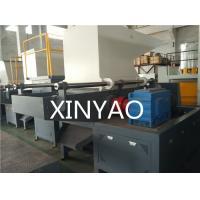 China Engineering Plastics ABS Plastic Shredder Machine Single - Shaft XB-3063 on sale