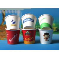 Personalized Cute 6.5oz Single Wall Paper Cups Biodegradable For Parties