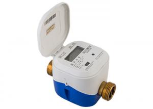 China Convectional Type Residential Water Utility Ultrasonic Water Meter Brass Tube R 160 on sale