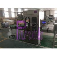 High Precision Bottle Labeling Machine 200BPM , Easy Operation