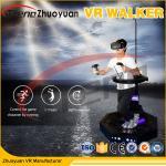 La rueda de ardilla virtual direccional multi amistosa casera camina con 42 pantalla LCD