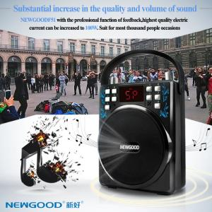 China Outdoor Portable Subwoofer Speaker for morninng exercise,likeYoga,Taiji,walker and dancing on sale