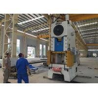 80 Ton C Frame Single Crank Eccentric Press Machine Steel Construction Frame