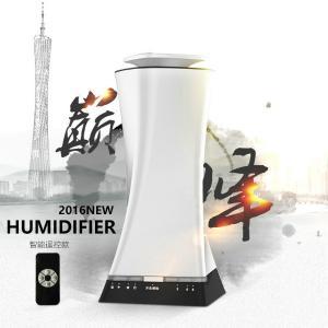 China Walmart aromatherapy nebulizer diffuser humidifier aromatherapy on sale